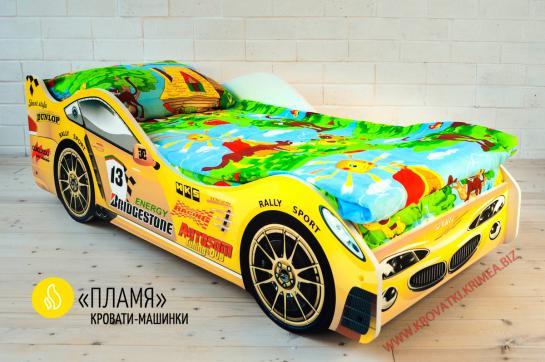 """Детская кроватка машинка """"Пламя"""" жёлтая"""