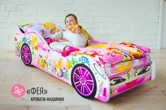 """Детская кроватка машинка Розовая """"Фея"""""""