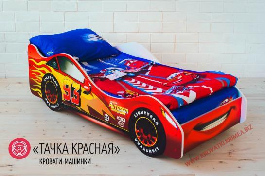 """Детская кроватка машинка """"Тачка красная"""""""