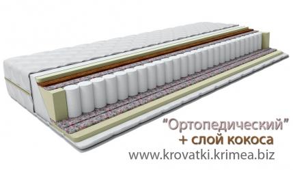 """БЕСПРУЖИННЫЙ МАТРАС """"УЮТ"""""""